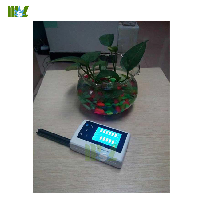 urinalysis equipment MSLUA02V