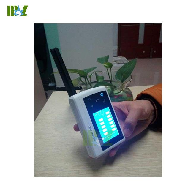 urinalysis machine MSLUA02V