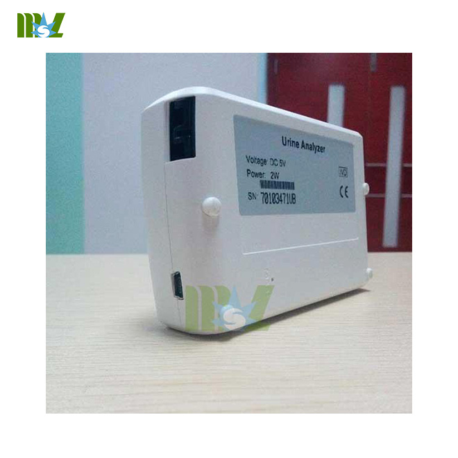 urinalysis machine cost MSLUA02V