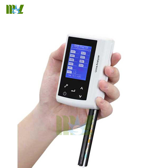 best MiNi urinalysis machines MSLUA02V