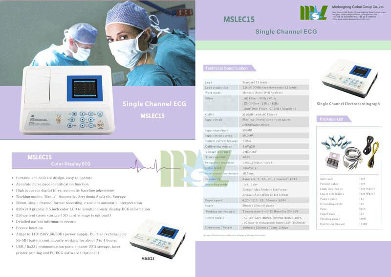 Portable 1 lead EKG Machines MSLEC15 Color page