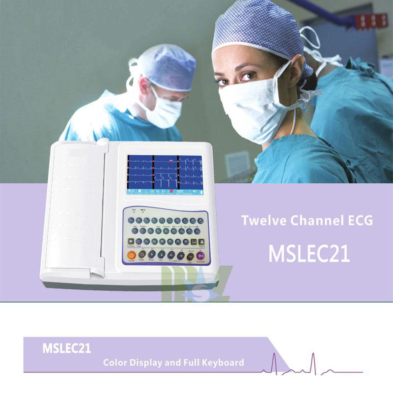 12-lead ECG recorders MSLEC21 Color page