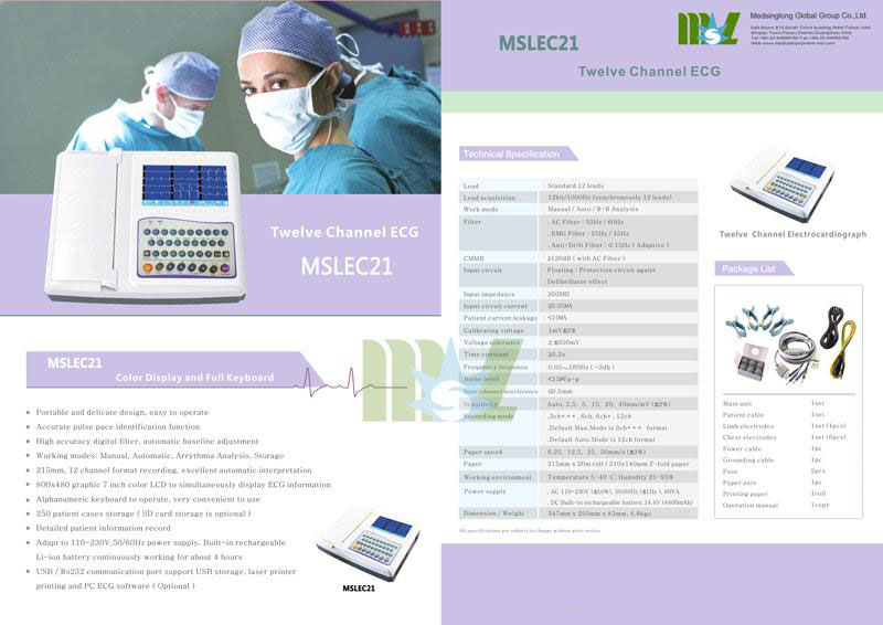 Portable twelve lead ecg MSLEC21