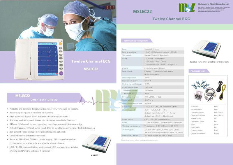 Portable 12-lead ECG MSLEC22 Color page