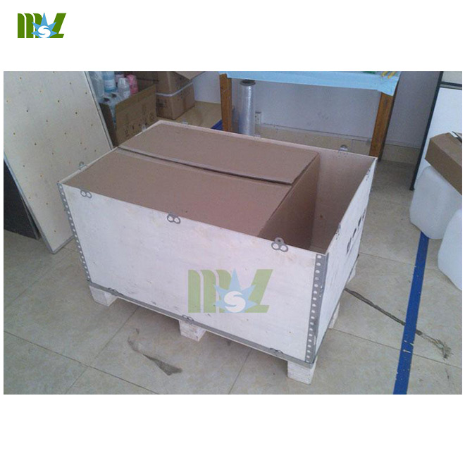MSL x-ray film machine MSLXF01 for sale