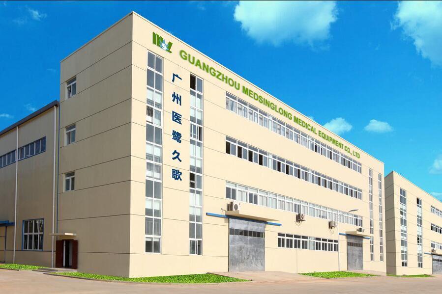 MSL factory