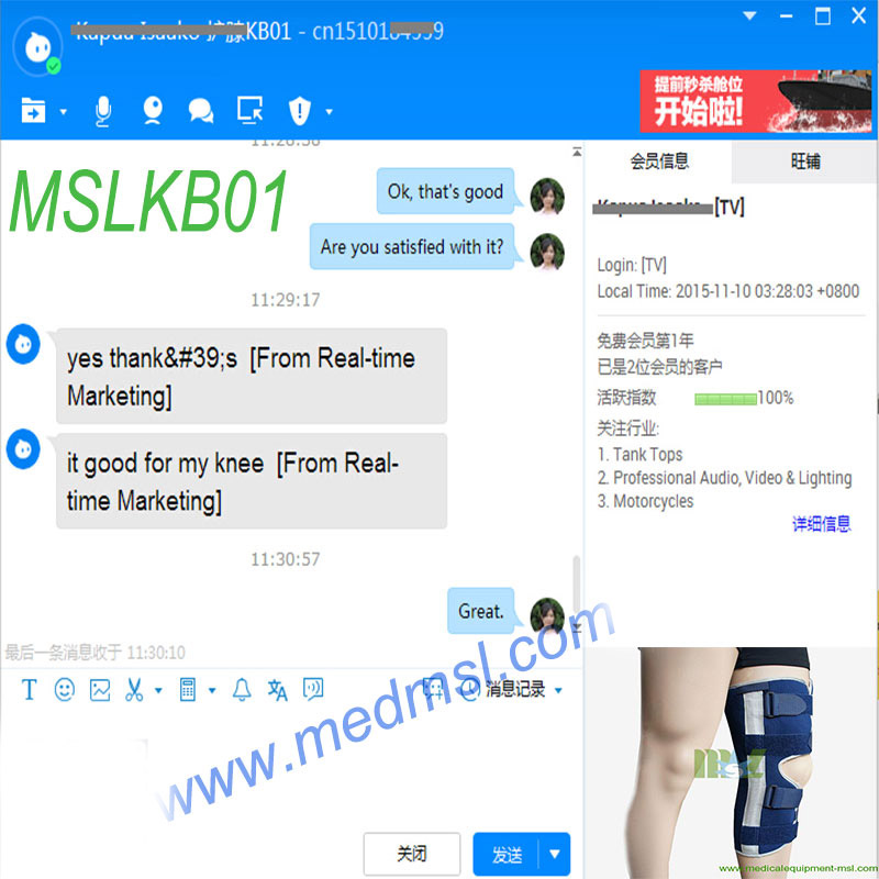 Cheap Neoprene aluminum hinged knee brace or supports-MSLKB01