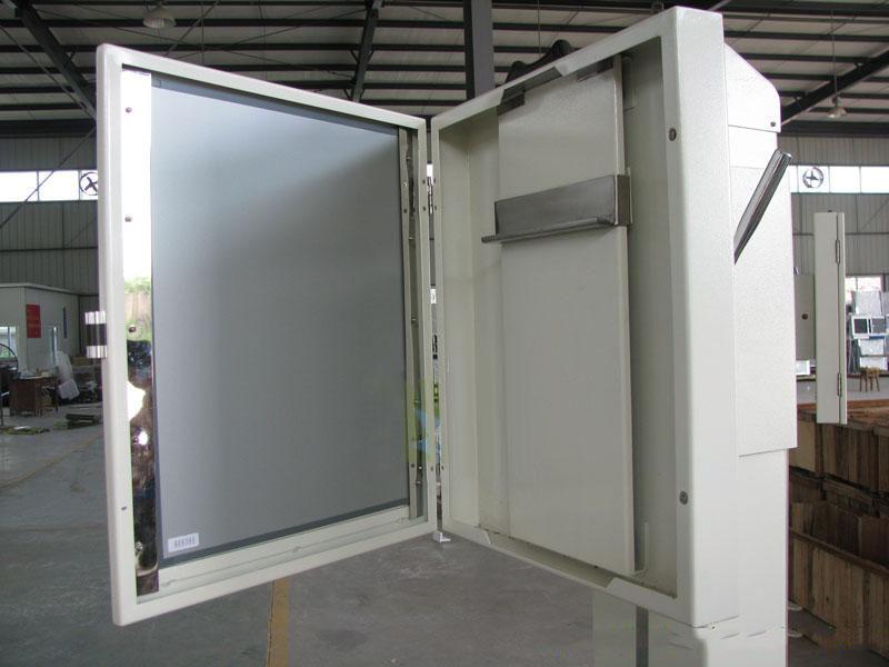 best X-ray machine MSLHX04