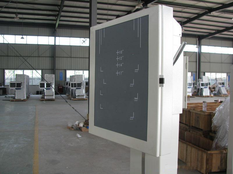 MSL X-ray machine MSLHX04