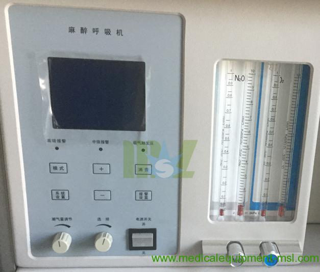 cheap Anesthesia Ventilator machine for sale-MSLGA11