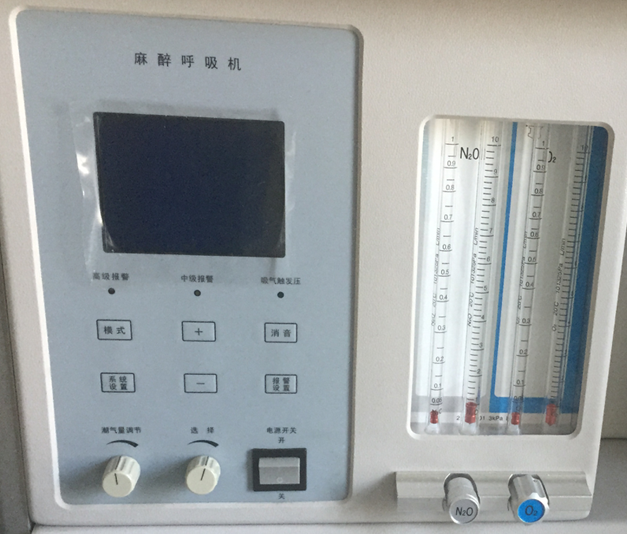 Used Anesthesia Ventilator for sale