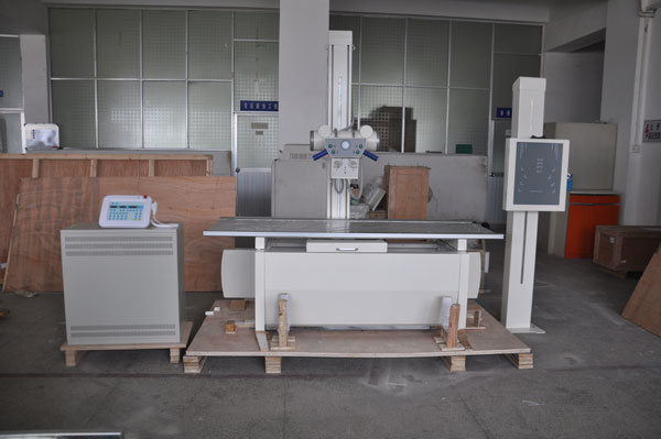 new X-ray machine MSLHX04