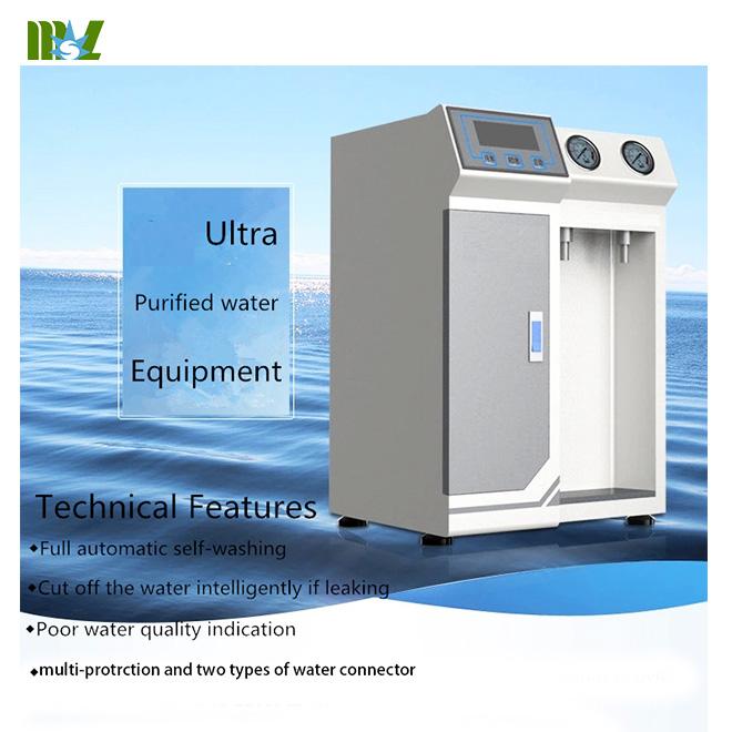 High pure water machine
