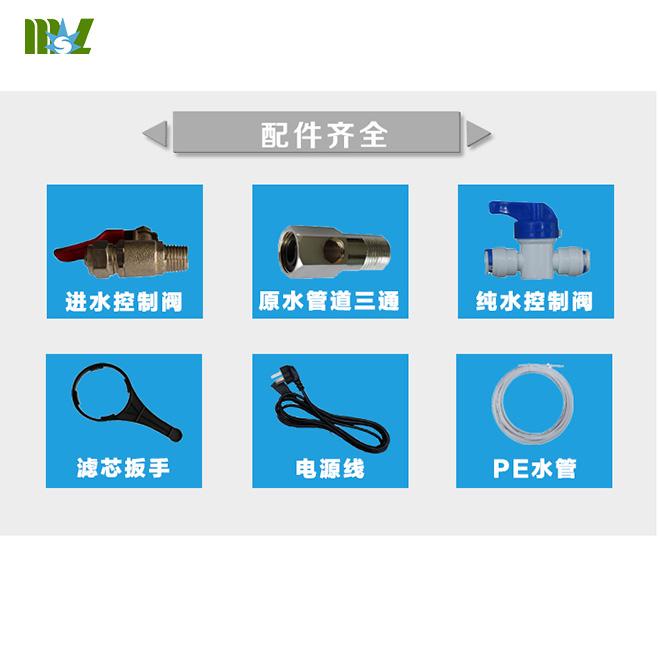 Use Cheap energy saving ultra pure water machine MSL50L