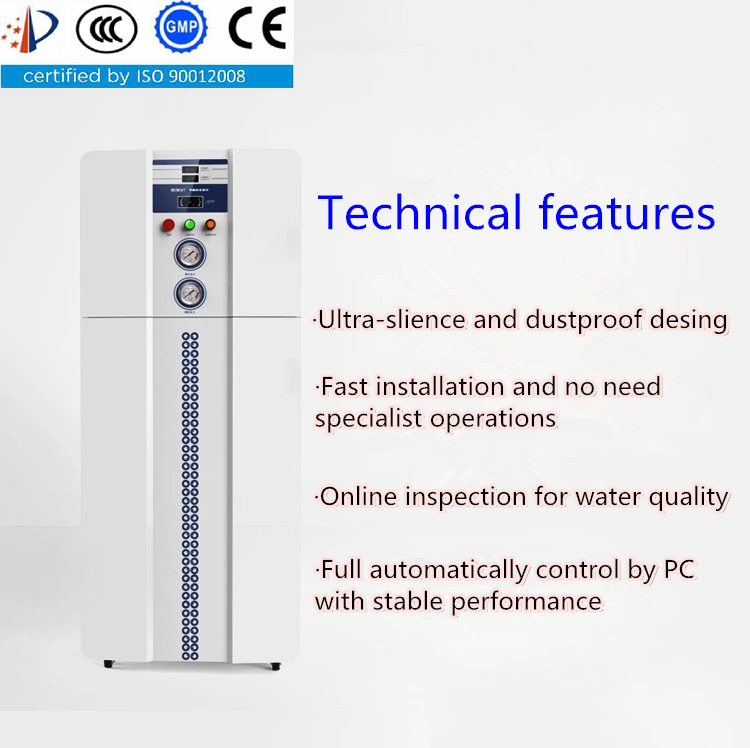 MSL Ultra purified water machine MSL100L