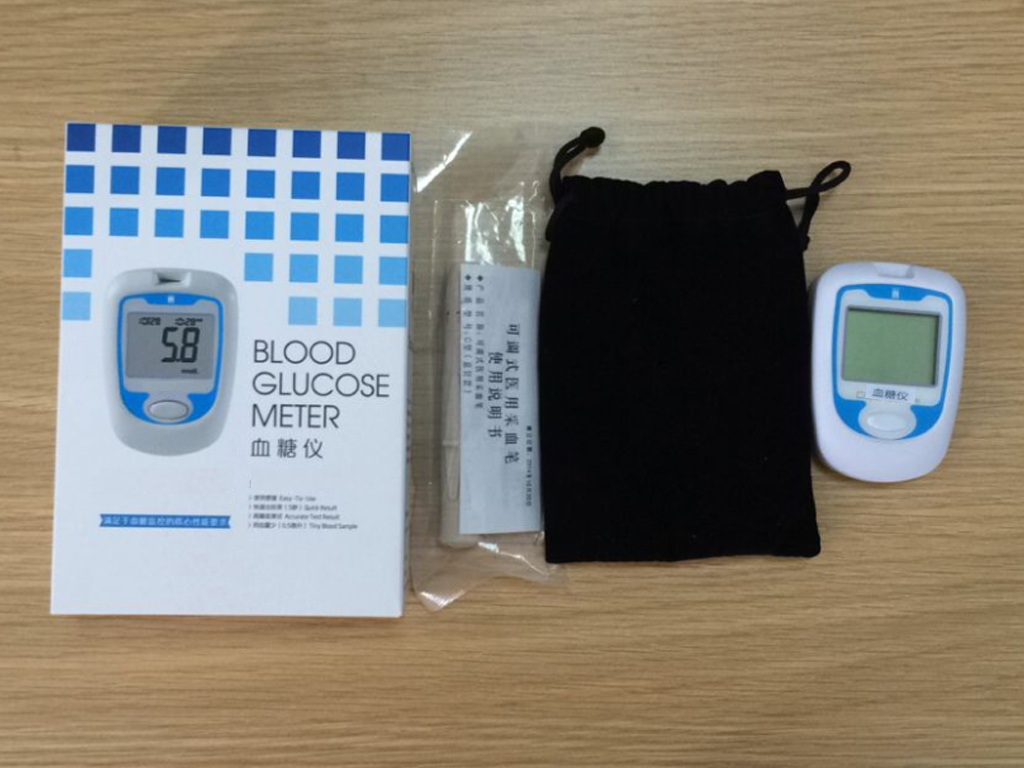 Advanced Diabetic Testing Device MSLGC04
