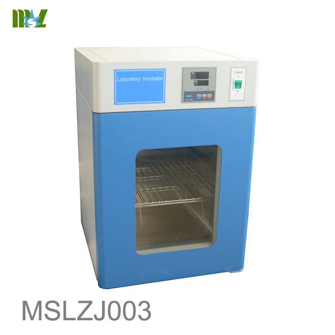 Incubator MSLZJ003 for sale