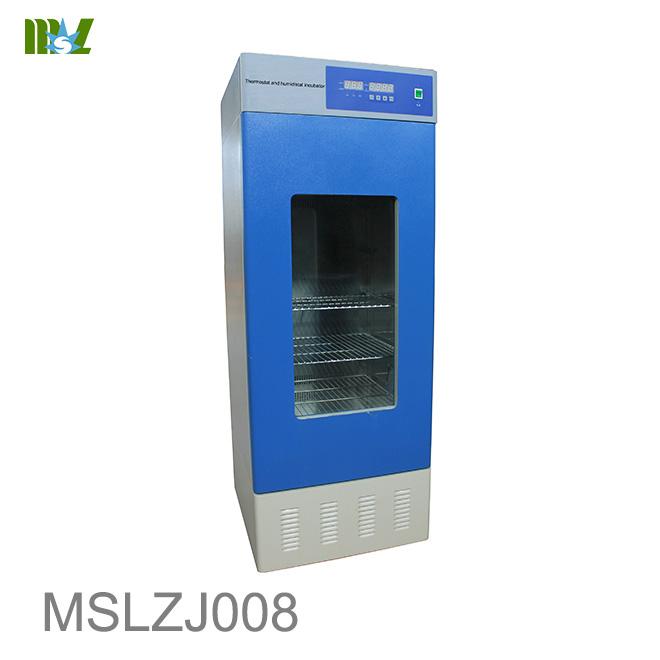 incubator MSLZJ008