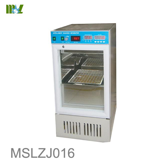 incubator MSLZJ016