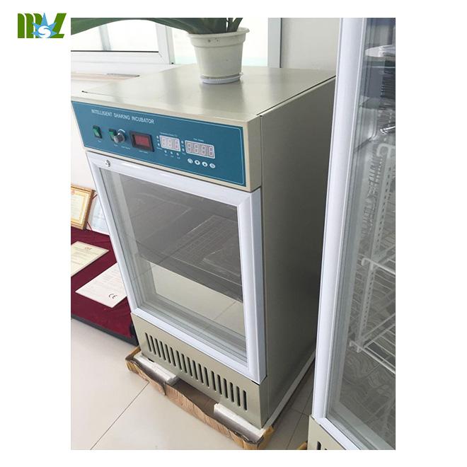 New incubator-MSLZJ016