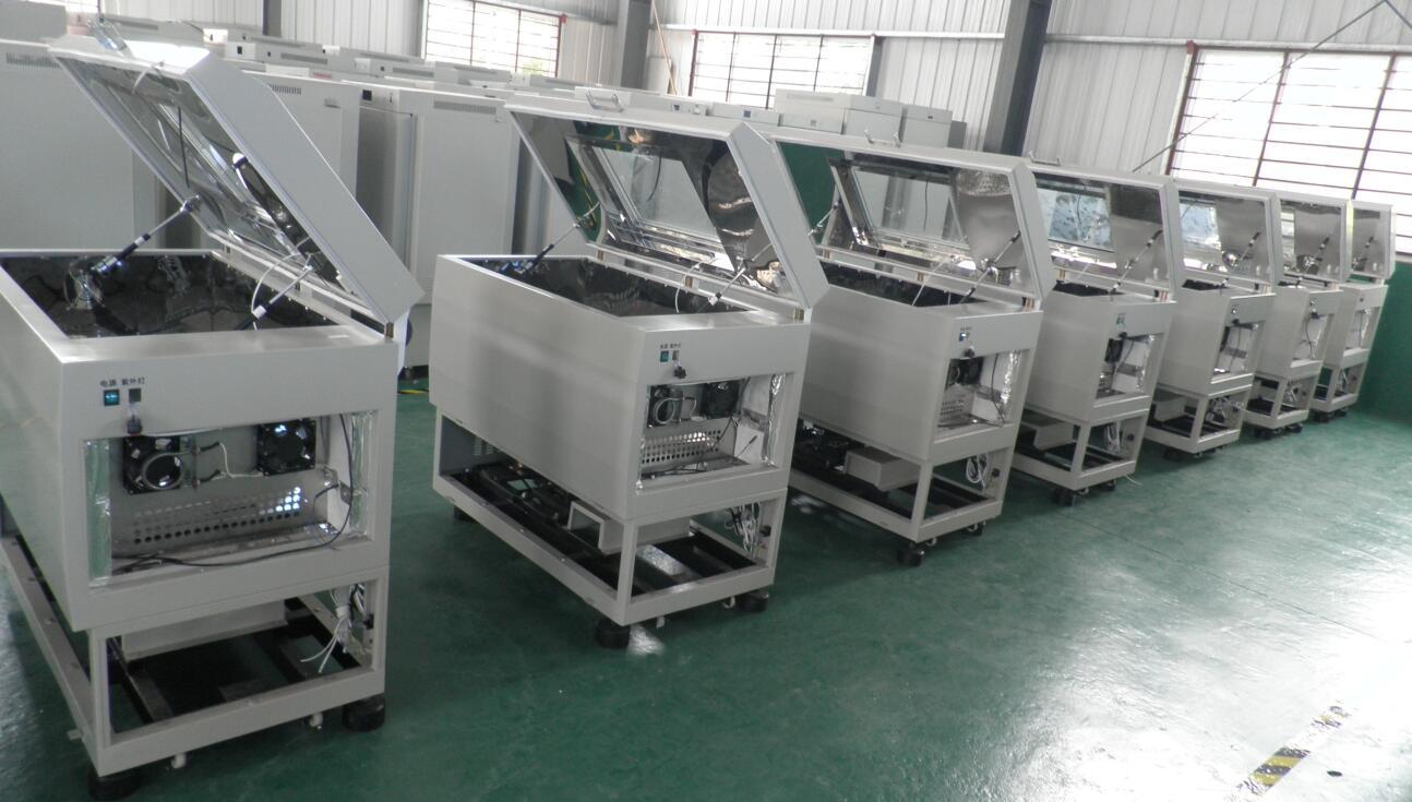 MSL Shaking incubator