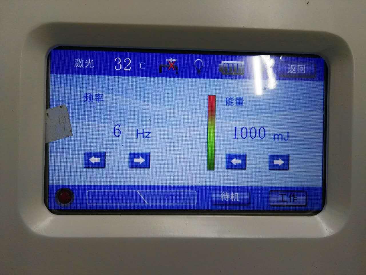 Use Yag Laser Machine MSLYL03