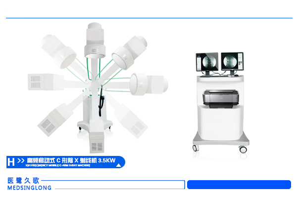 x-ray machine manufactures for hospital MSLCX33
