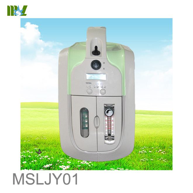 Oxygen concentrator easy to carry MSLJY01
