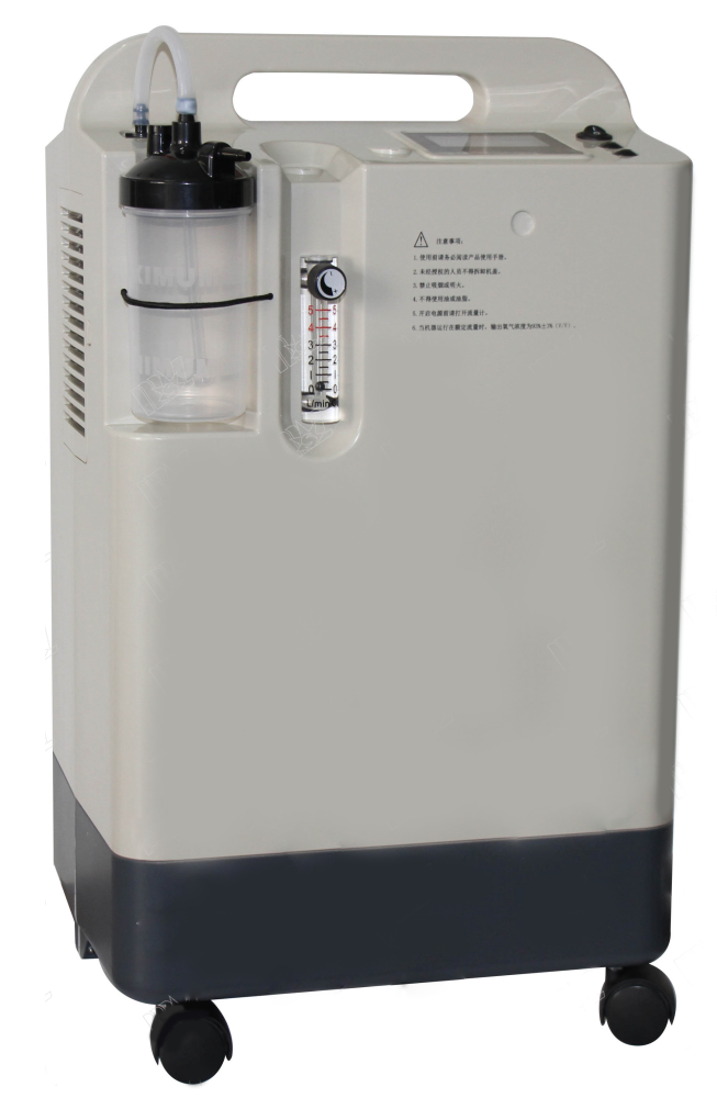 Oxygen Concentrator MSLJY3B for Sale