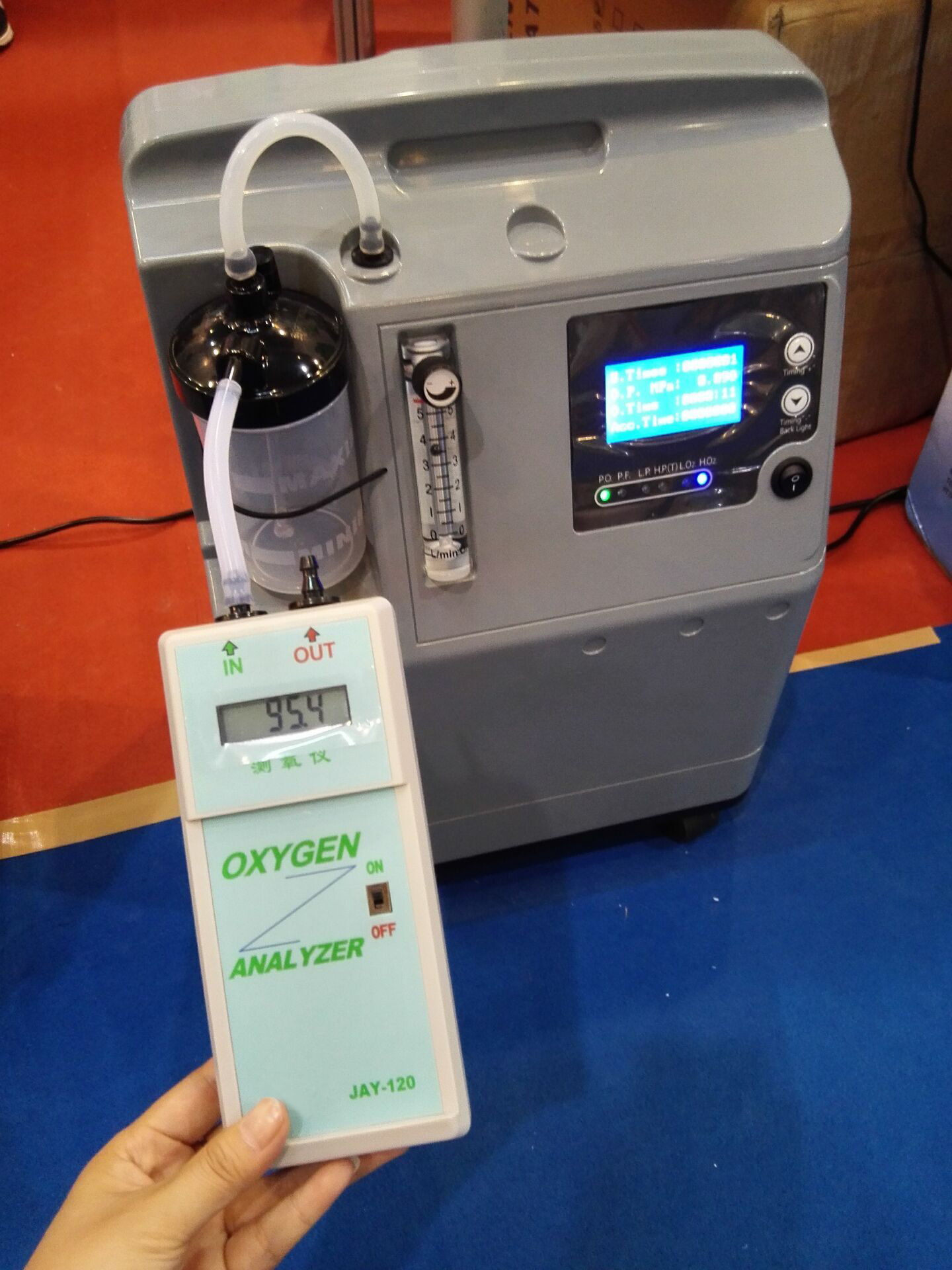 Oxygen Concentrators MSLJY5A for Sale