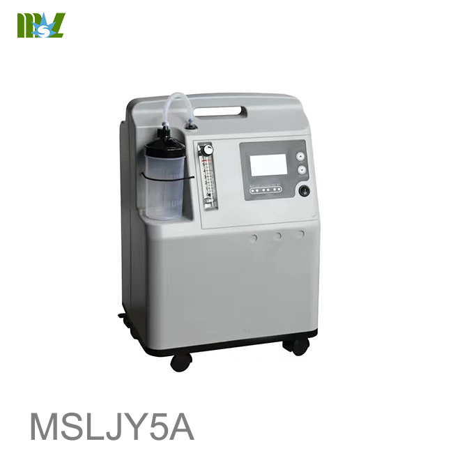 Oxygen Concentrators MSLJY5A