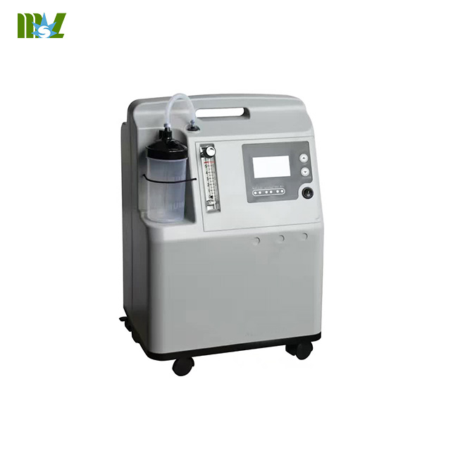 Portable Oxygen Concentrators MSLJY5A for Sale