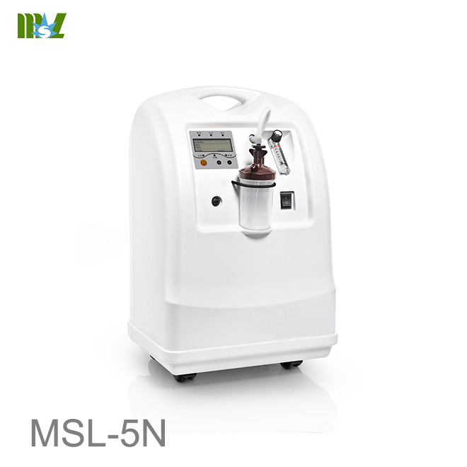 Oxygen concentrator nebulization machine MSL-5N