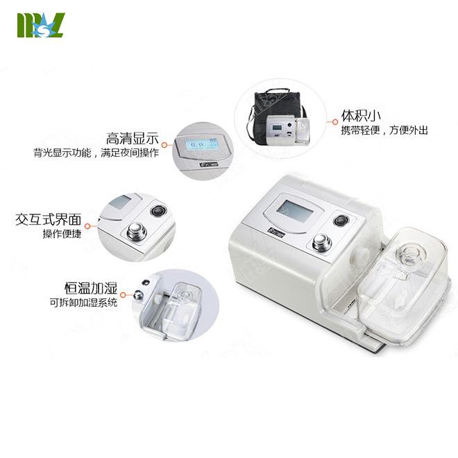 Medical ventilator MSLCO2