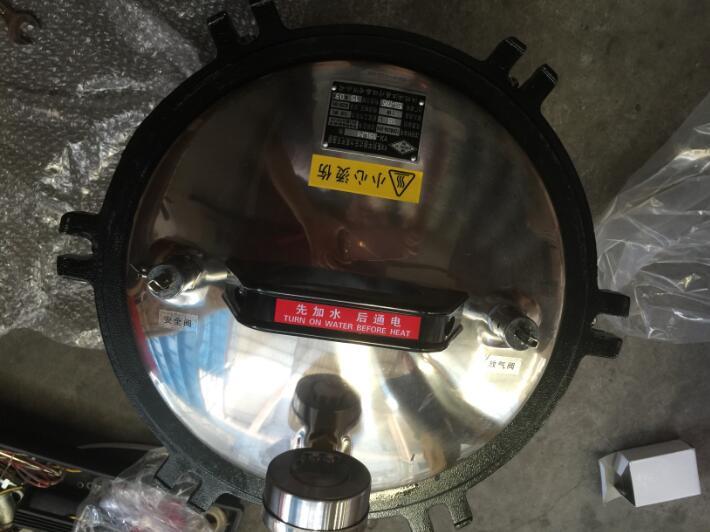 autoclave pressure