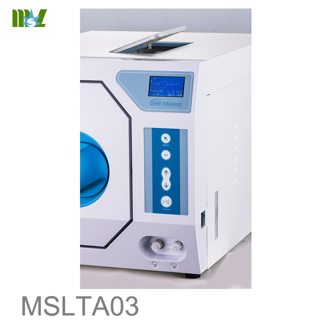 steam autoclave for sale
