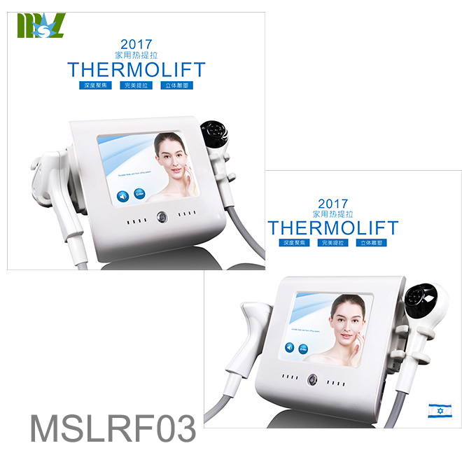 RF & Integrated head MSLRF03