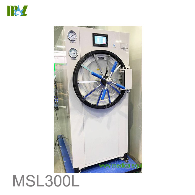 large rectangular autoclave horizontal MSL300L
