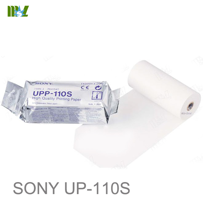 Sony Printer UPP-110S