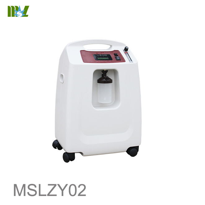 oxygen equipment supplier