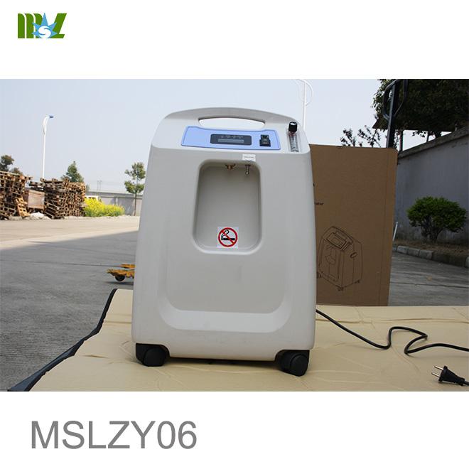 hospital oxygen machine