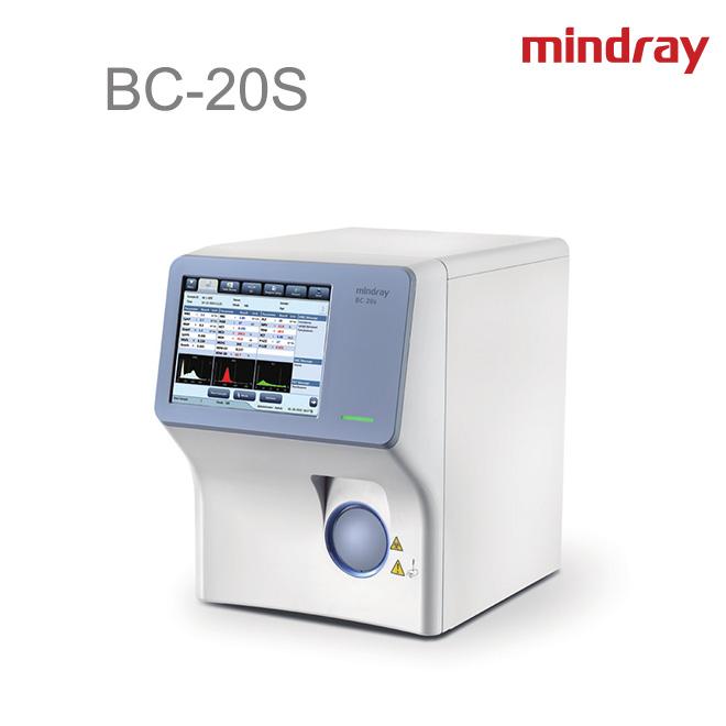 mindray bc 20s