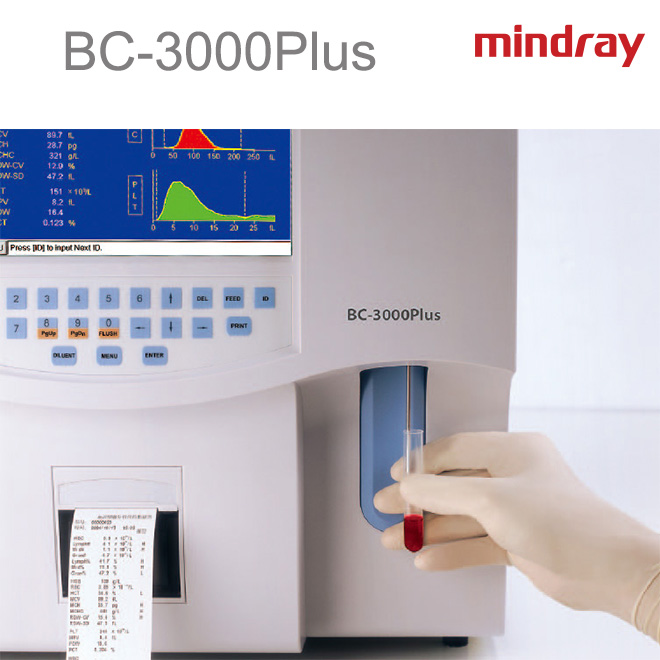MINDRAY BC-3000 Plus Hematology Analyzer