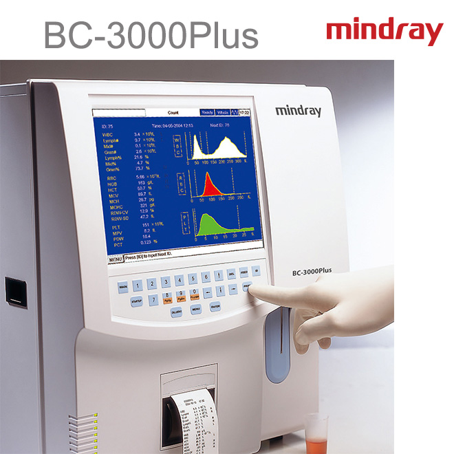 mindray analyzer