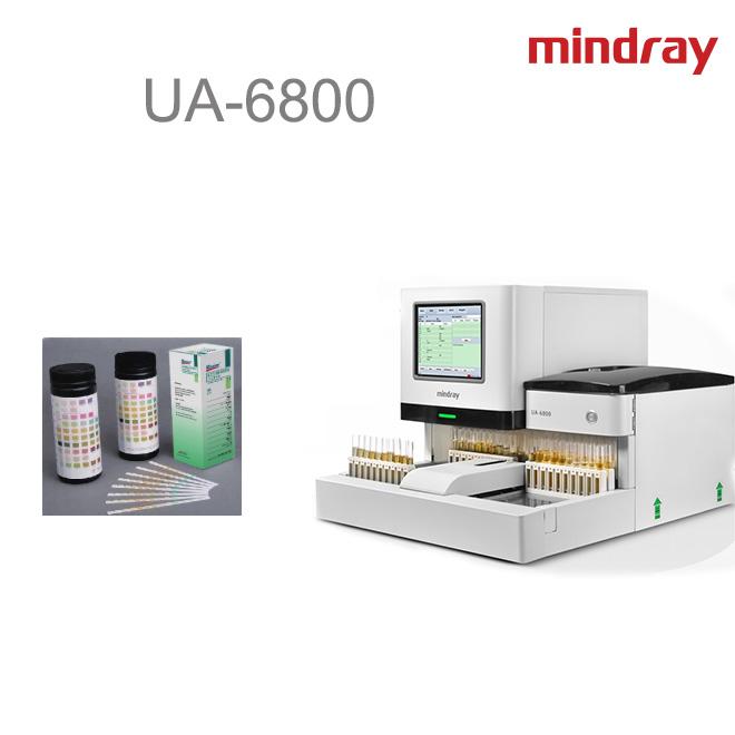 urine analyser