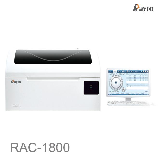 coagulation analyzer RAC-1800