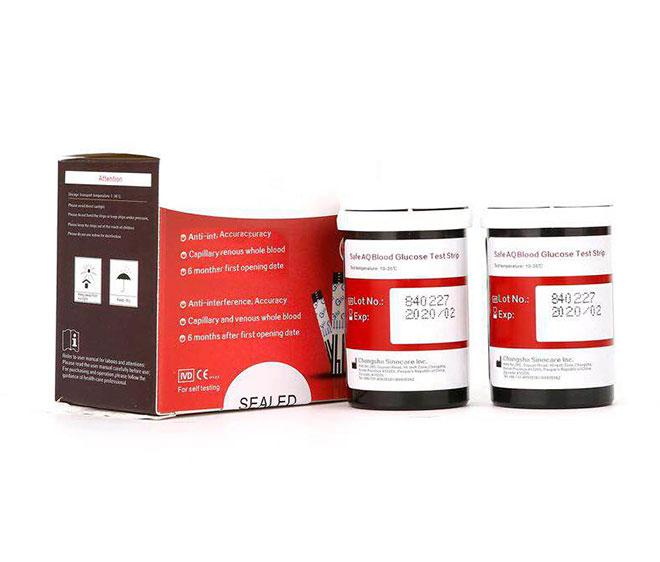 In Vitro Diagnostic Blood Glucose Monitoring System MSLGC08-5