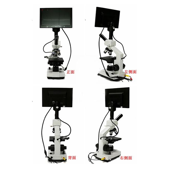 Blood analysis microscope MSLYZ11-4