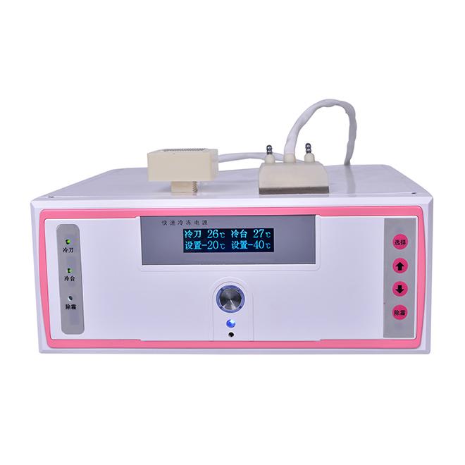 freezing microtome MSLK235