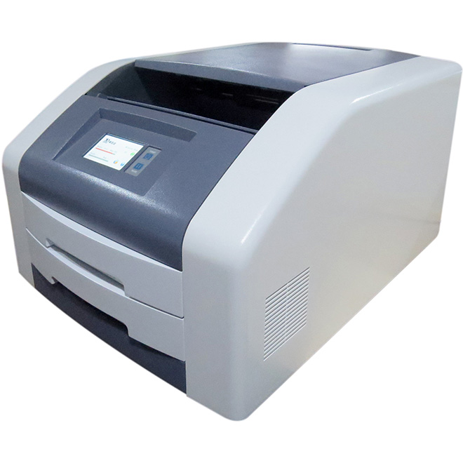 Portable digital x-ray film printer thermal MSLDY02 for sale